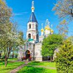 Vakantieland Letland: vooral aantrekkelijk om z'n fraaie natuur